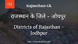 Districts-of-Rajasthan-Jodhpur