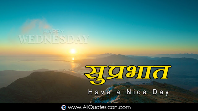 Hindi-good-morning-quotes-wishes-for-Whatsapp-Life-Facebook-Images-Inspirational-Thoughts-Sayings-greetings-wallpapers-pictures-images