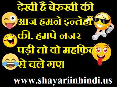 Shayari Hindi Me, hindi