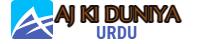 Aj Ki Duniya । Urdu ।