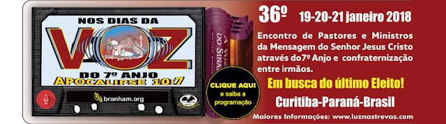 CONVITE: 36º ENCONTRO EM CURITIBA