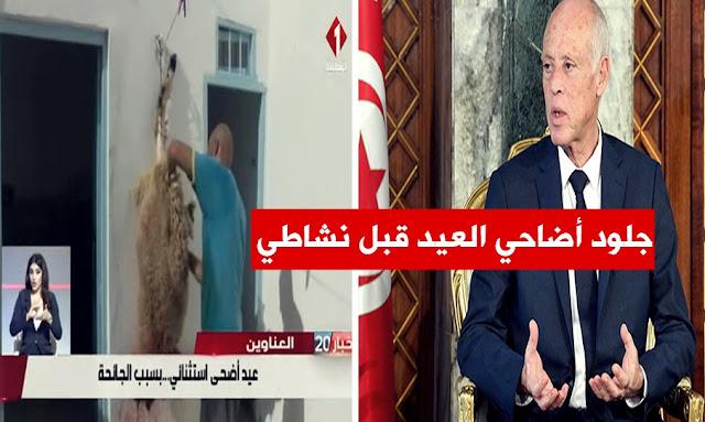 kais saied قيس سعيد يهاجم وسائل الإعلام