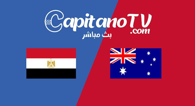 مصر ضد استراليا مباشر,بث مباشر,مصر و استراليا بث مباشر, مباراة مصر و استراليا, asturalia-vs-egypt