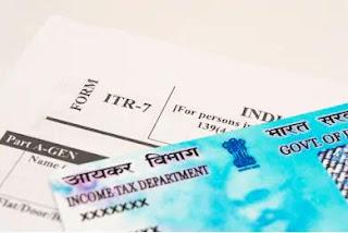 Link your adhar card Pan card
