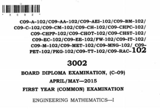 SBTET AP C09 ENGINEERING MATHEMATICS 1 COMMON PREVIOUS QUESTION PAPER