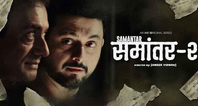 Samantar Web Series Season 2