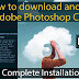 Adobe Photoshop CC 2019 Latest Version Free Download | Complete Installation Guide