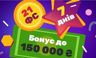 официальный сайт казино играть онлайн