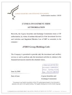 Лицензия на предоставление инвестиционных услуг CySEC