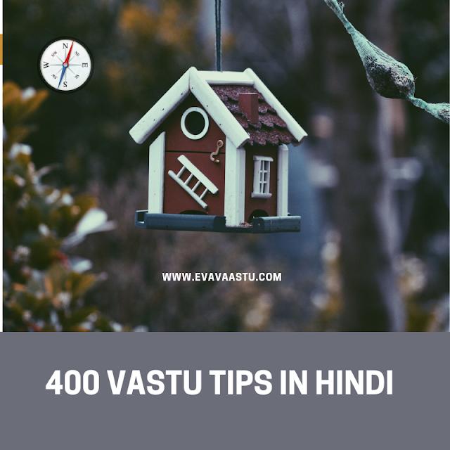 400-Vastu-Tips-in-Hindi