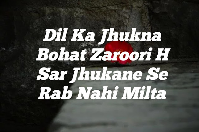 Hindi Urdu Very sad Shayari