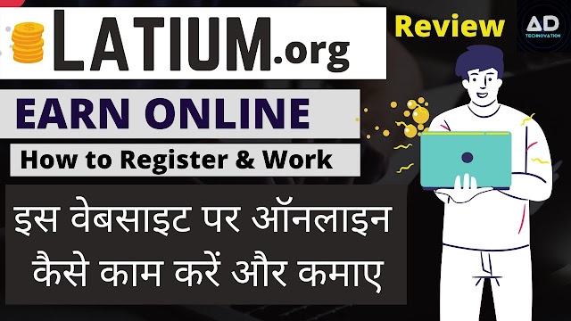 Earn Money Online How toRegister& Get payment Review 2020