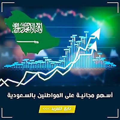 عاجل : المملكة العربية السعودية  تفتح حركة الطيران وعودة ملاين الوافدين وتضع عدد من الشروط الاحترازية