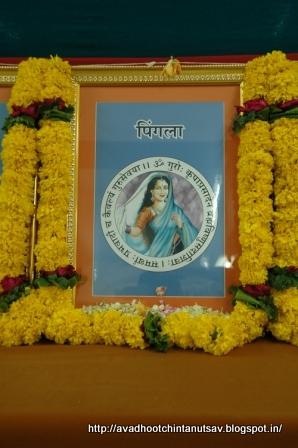 24 gurus of Dattatreya, positive energy, Avdhoot, Mahavishnu, Lord Shiva, Dattaguru, secure path, Shree Harigurugram, Avdhootchintan, pingala