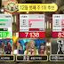 60FPS | [Today Winner] 161204 BLACKPINK (블랙핑크) 1위 수상 Win & Encore (엔딩) @ 인기가요 Inkigayo [1080p]