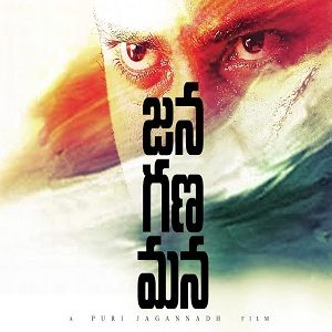 Mahesh Babu's Jana Gana Mana (2016) Telugu Mp3 Songs Free Download