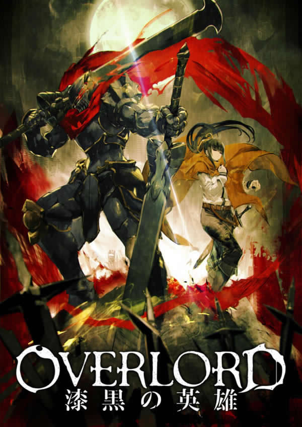 New Overlord: The Dark Warrior Anime Film Visual Revealed