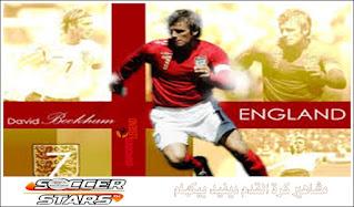 مشاهير كرة القدم ديفيد بيكهام