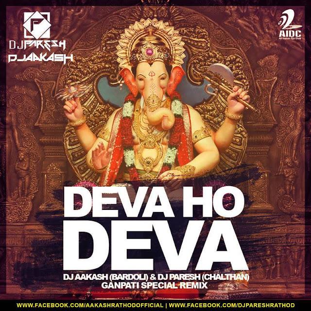 Non Stop Bollywood Melody Mashup Evergreen Songs 2018 Mp3 Download: Deva Ho Deva Song Dj Aakash Bardoli Dj Paresh Chalthan