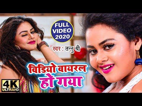 Video Viral Ho Gaya Bhojpuri Song - Tannu Shree Bhojpuri Video Song