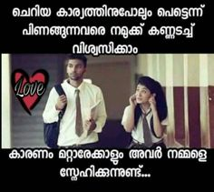 remarkable love quotes in malayalam com