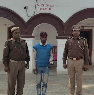 बाराबंकी : तीस ग्राम समैक के साथ कोठी पुलिस ने अभियुक्त को किया गिरफ्तार