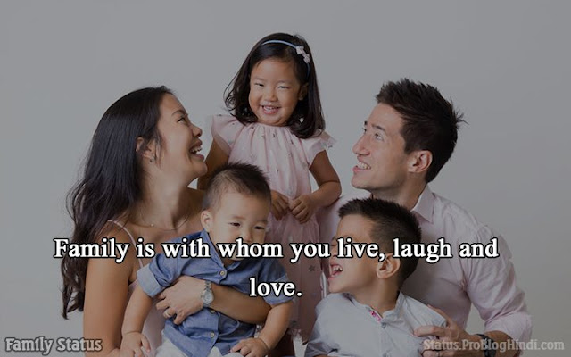 siblings quotes for whatsapp