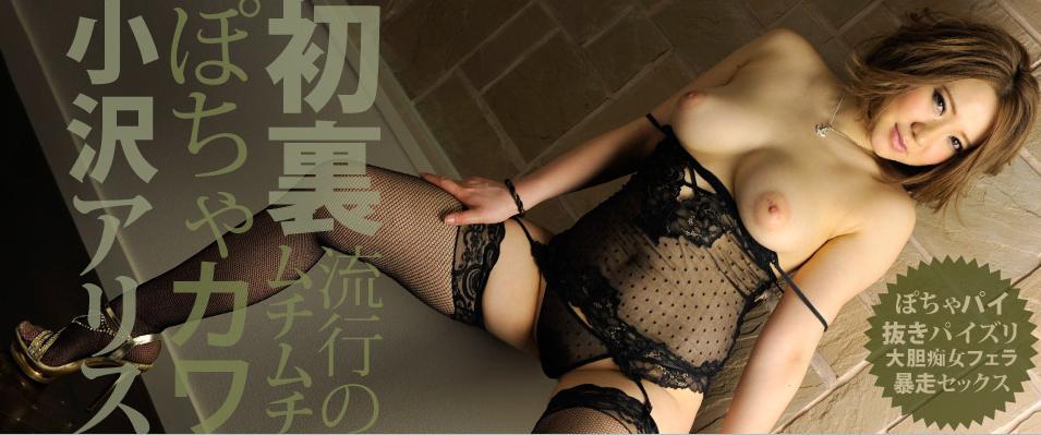 Rkrondk 090812_424 Alice Ozawa 03250