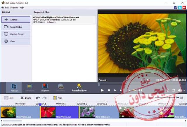 تحميل برنامج AVS Video ReMaker لتحرير الفيديو مجانا 2020