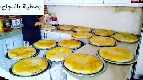 وصفة بسطيلة الدجاج ساهلة و اقتصادية.. وصفات طبخ مغربي - وصفة طبخ مغربي - وصفات طبخ سهلة وسريعة - فن الطبخ - تعلم الطبخ - مطبخ
