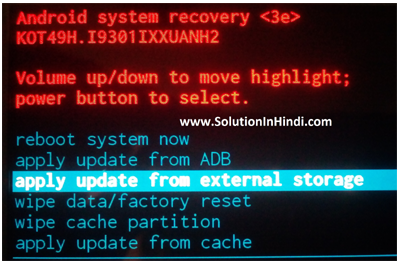 apply-update-from-external-storage