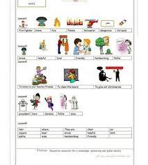 تدريبات الوحدة 11 لغة إنجليزية