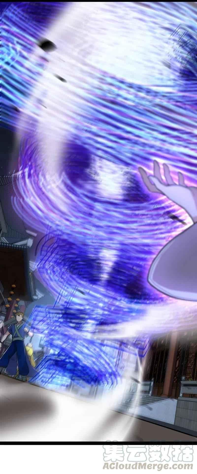 Sinh Hoạt Của Võ Đế Sau Khi Ẩn Cư  Chapter 37 - upload bởi truyensieuhay.com