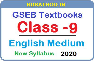 GSEB Class 9 English Medium New Syllabus Textbooks PDF Download