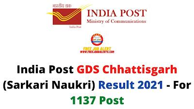 Sarkari Result: India Post GDS Chhattisgarh (Sarkari Naukri) Result 2021 - For 1137 Post