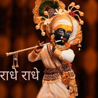 lord krishna images download unsplash with radhe radhe