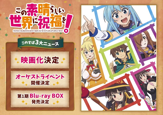 """Konosuba"" Series Has Received Anime Film Adaptation!"