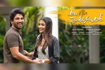 Ala Vaikunthapurramuloo (2020) Telugu Malayalam Kannada Full Movies WEB-DL