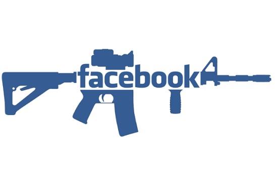 cara-mengetahui-orang-yang-melihat-profil-facebook-kita-lewat-hp,aplikasi-cara-mengetahui-siapa-yang-melihat-profil-facebook-kita,cara-melihat-orang-yang-sering-ngintip-fb-kita,