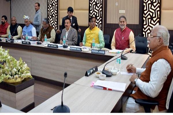 पहली बार चंडीगढ़ के बजाय फरीदाबाद में हुई हरियाणा मंत्रिमंडल की बैठक, फैसले जानें