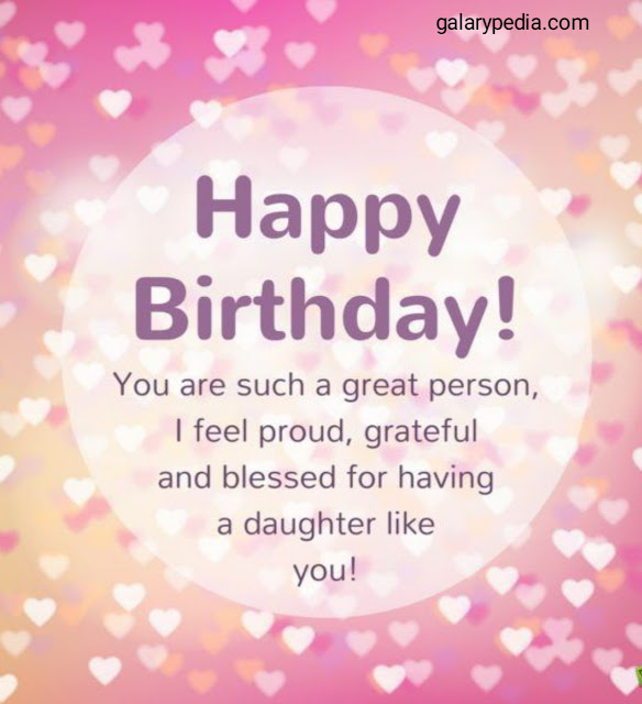 Download daughter birthday images