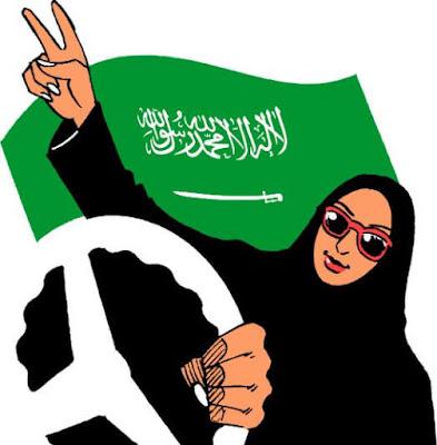 لمحة عامة عن حقوق المرأة في السعودية