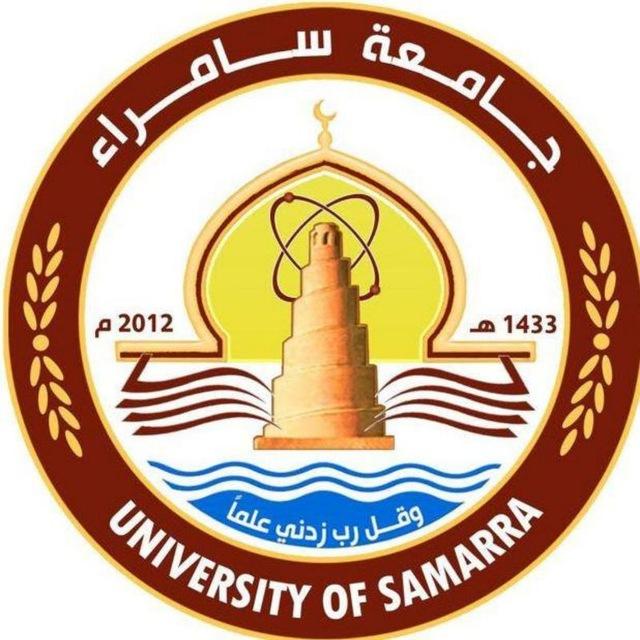 جامعة سامراء تعتمد التعليم الإلكتروني في رفع المحاضرات بسبب فيروس كورونا؟