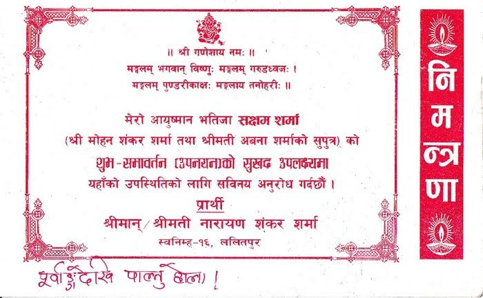Marriage Invitation Nepali: Nepali Marriage Western Bride