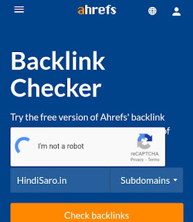 Backlink check करे।