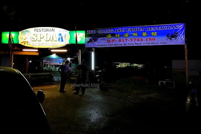 Restoran-SPOA-Teo-Orang-Asli-Family-Seafood-Pasir-Puteh-Johor