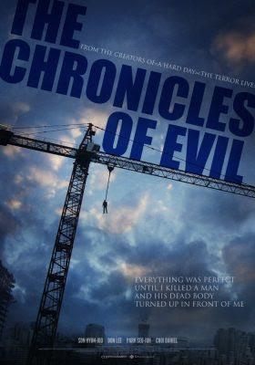 Filme Poster The Chronicles of Evil