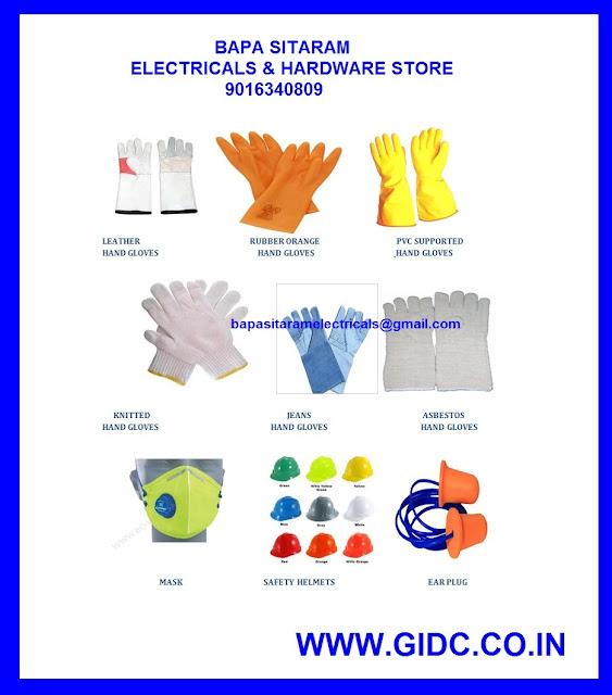 BAPA SITARAM ELECTRICALS & HARDWARE STORE - 9016340809