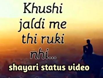 Shayari Status In Hindi Video 2020 Download For Whatsapp