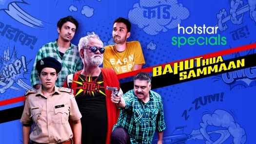 Bahut Hua Samman (2020) Comedy Film Download